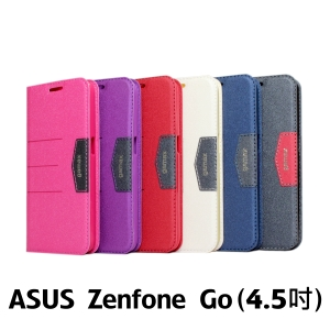 【GAMAX 嘉瑪仕】完美側掀站套 ASUS ZenFone Go (4.5吋)