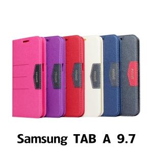 【GAMAX 嘉瑪仕】完美側掀站套 Samsung TAB A 9.7