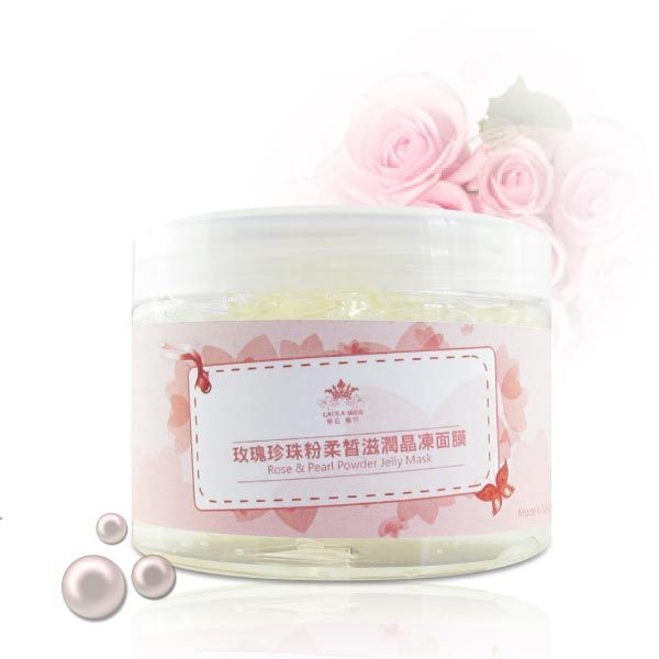 【勞拉‧蜜兒】玫瑰珍珠粉柔皙滋潤晶凍面膜250g+50g大容量