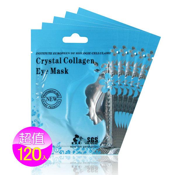 【依洛嘉】海藻多元修護眼膜 強效保濕 預防細紋(120片入)