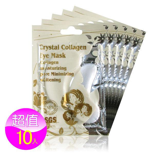 【依洛嘉】頂級白金水嫩眼膜 滋養 保濕 鎖水(10片入)
