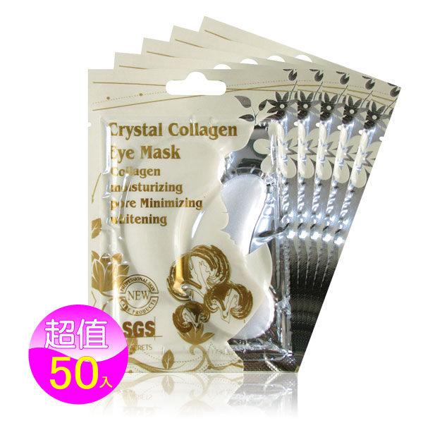 【依洛嘉】頂級白金水嫩眼膜 滋養 保濕 鎖水(50片入 / 6g)