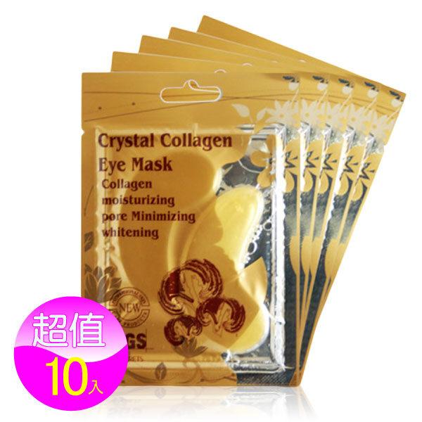 【依洛嘉】頂級黃金修護靚白眼膜 添加金箔元素 多元修護(10片入)