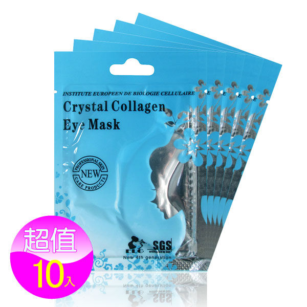 【依洛嘉】海藻多元修護眼膜 強效保濕 預防細紋(10片入)