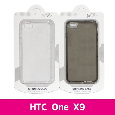 【STAR】防摔空壓殼 HTC One X9