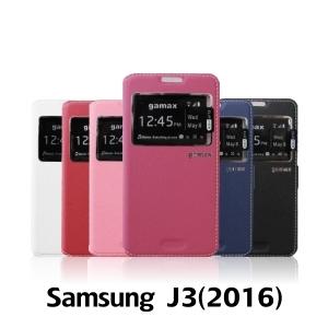 【GAMAX 嘉瑪仕】視窗商務側掀套 Samsung J3(2016)