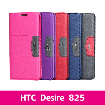 【STAR】完美側掀站套 HTC Desire 825