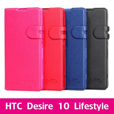 【STAR】二代商務型站立側掀套 HTC Desire 10 Lifestyle