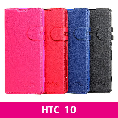 【STAR】二代商務型站立側掀套 HTC 10