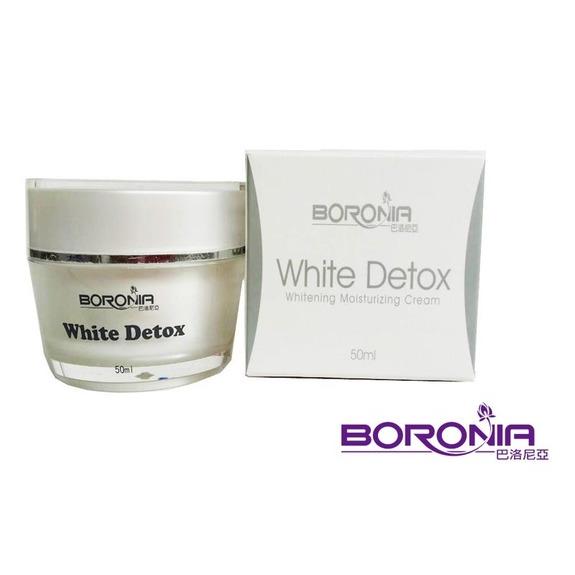 BORONIA 雪肌淨白修護乳霜