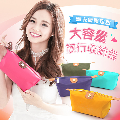 CHENSON 質感化妝收納包 軟式款 紫(CG20753-V)