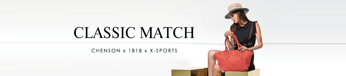 巴西第一市佔率,美國三十年品牌,墨西哥時尚精品,西班牙第一選擇,平價名牌包CHESNON。