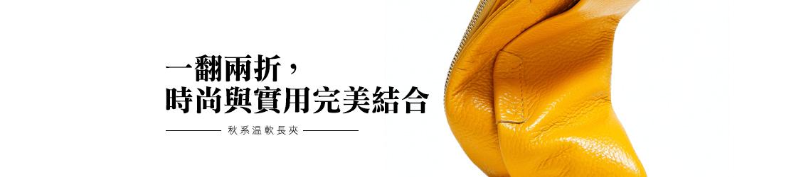 CHENSON包包品牌 流行提著走!
