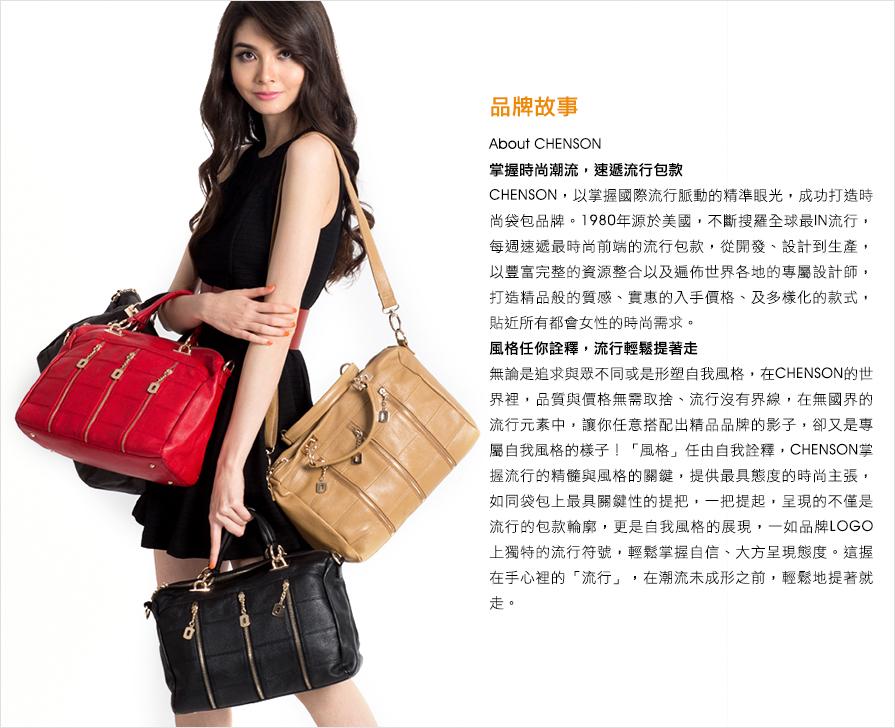 時尚包包館-品牌介紹